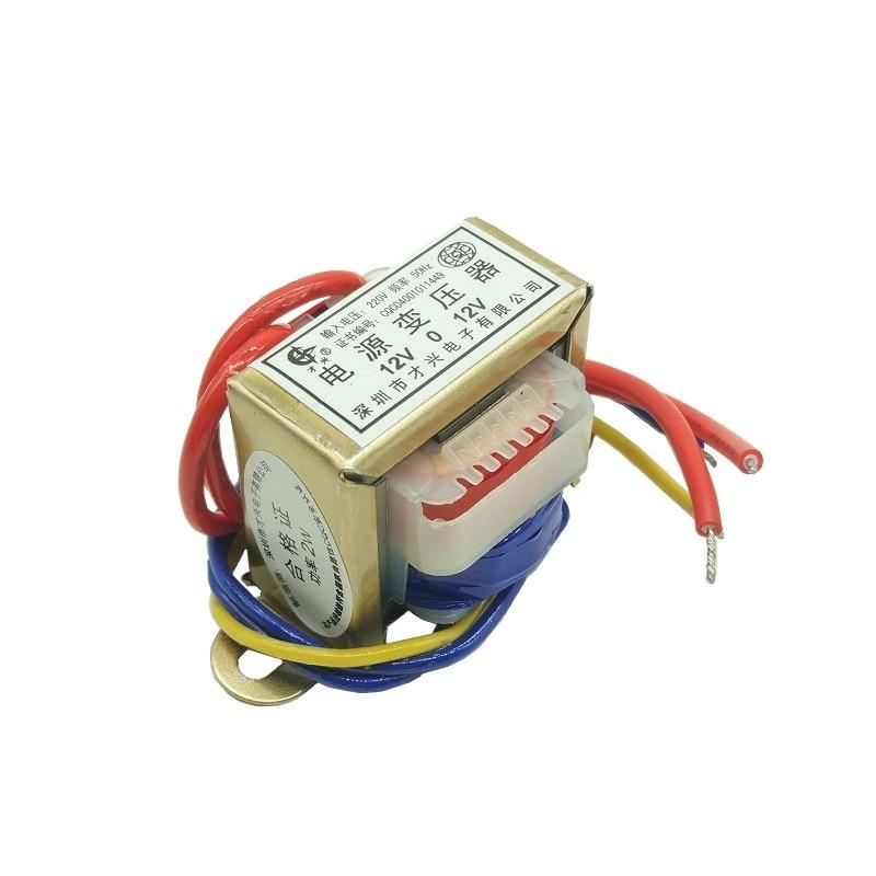 EI35-2W type DB-2VA 2W power transformer 220V to 12V*2 dual 12V transformer AC power supply