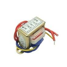 EI35-2W Тип DB-2VA 2 Вт Трансформатор питания 220 В до 12 в * 2 двойной трансформатор 12 В блок питания переменного тока