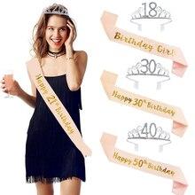 Décoration de fête danniversaire   Satin or Rose 18 21 30 40 50, ceinture en cristal, diadème joyeux anniversaire, fournitures pour fête danniversaire