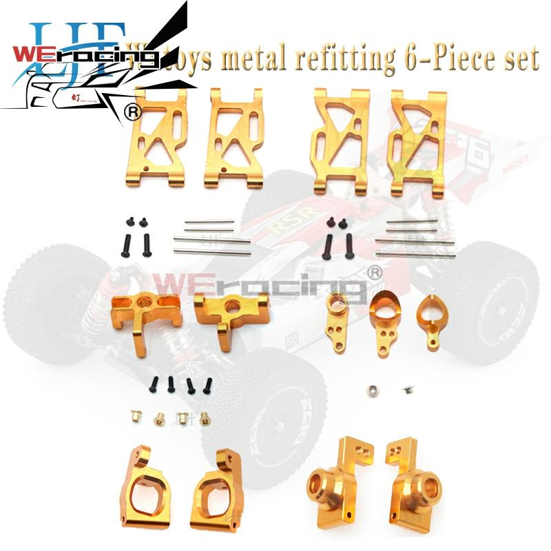 WLtoys 1:14 144001 RC car upgrade Spare parts metal Swing arm C Seat Steering cup rear Wheel Seat Steering group Gold L09