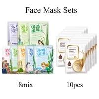 18pcs bioaqua face mask snail plant extract moisturizing oil control sheet mask facial masks set korea face skin care sets