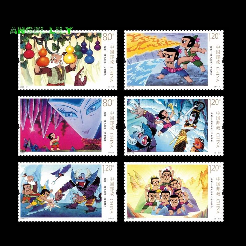 2020 nuevos sellos chinos de dibujos animados para colección Brother Hulu