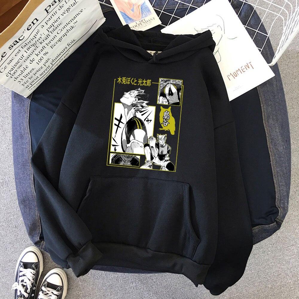 Волейбол ОЯ на каждый день модная одежда с длинными рукавами, свитер-пуловер из хлопчатобумажной ткани женские Аниме Толстовка кошма с заба...