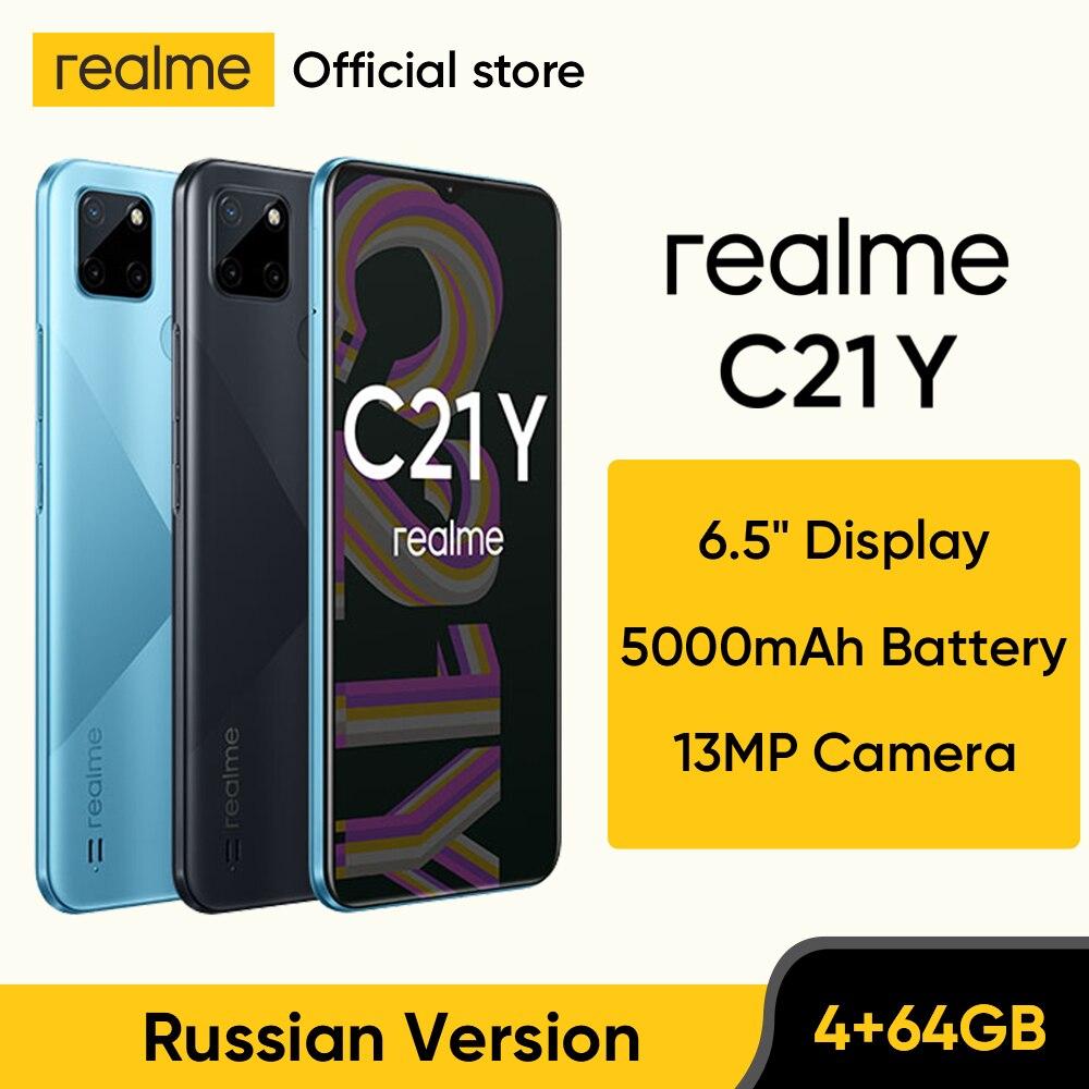 Смартфон realme C21Y, восемь ядер, 6,5 дюйма, 5000 мАч, 13 МП