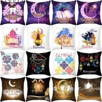 eid mubarak cushion cover ramadan decorations for home stars moon pillowcase sofa ornament islamic muslim party decor