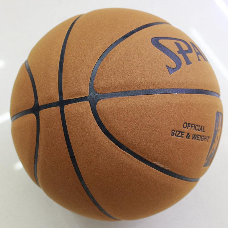 hairy maclary scattercat Size Ball PU 7 basketball Outdoor cowhide Basket Ball ball Basketball Leather sports Microfiber Training Hairy Indoor enuipment