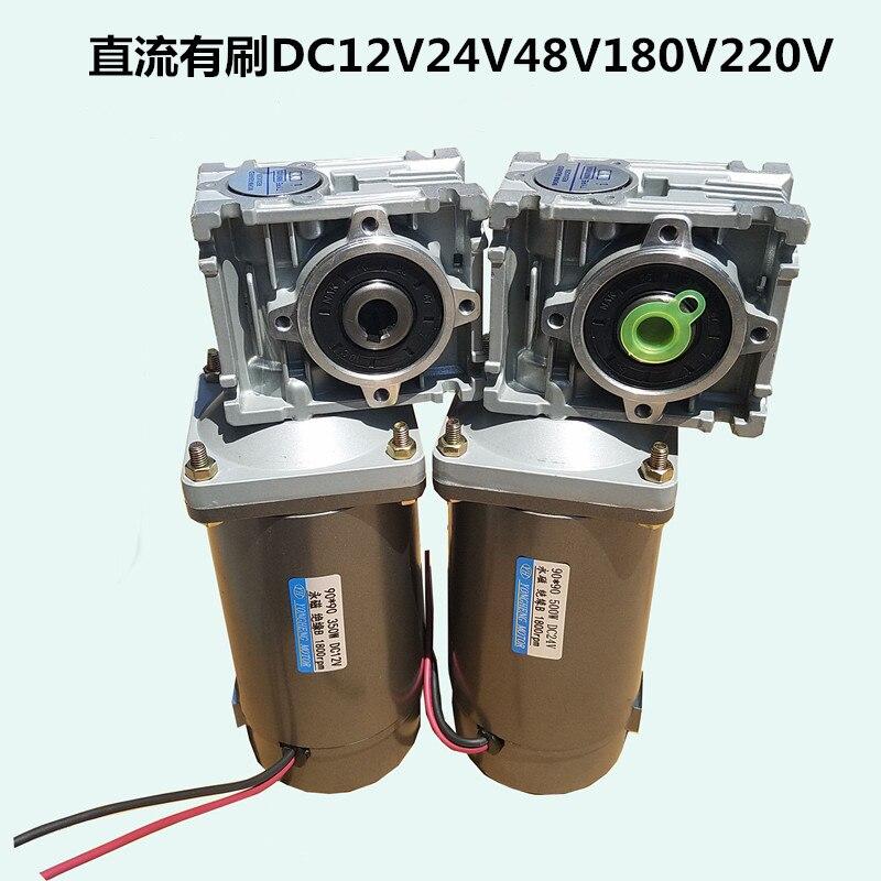 NMRV050 motor de tornillo sin fin de CC 400W motor del cepillo DC12V24V200V220V agujero 25mm