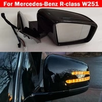 for mercedes benz r class w251 r280 r300 r320 r350 r500 r63 car outside rearview mirror rear view side turn signal assembly