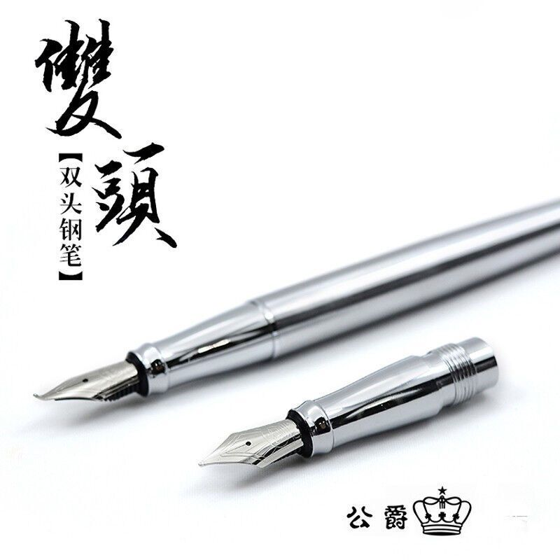 Duke 209 Steel Fude Calligraphy Fountain Pen Bent Nib , Pure Silver Color Writing Gift for Painting / Office Home