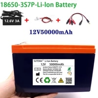 new 12v 50ah 18650 lithium battery pack 3s7p built in high current 40a solar street lamp xenon lamp backup power supply led