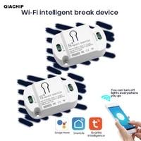 10A Wifi Smart Switch Timer Wireless Switches For Tuya Alexa Google Home Home Automation Wifi Switch for Tuya Smart life App