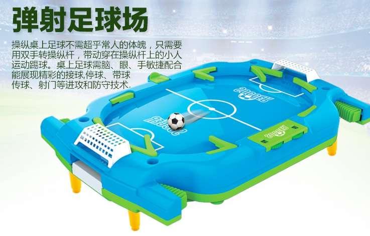 Juguetes de fútbol de mesa con integración sensorial para niños, juegos de deportes de interior, trajes con clase, consolas interactivas de juegos de escritorio para padres e hijos