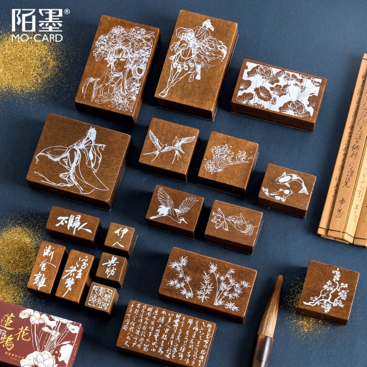 Sello decorativo de estilo tradicional chino Vintage creativo, papelería, sellos de goma madera para manualidades estándar de álbum de recortes DIY