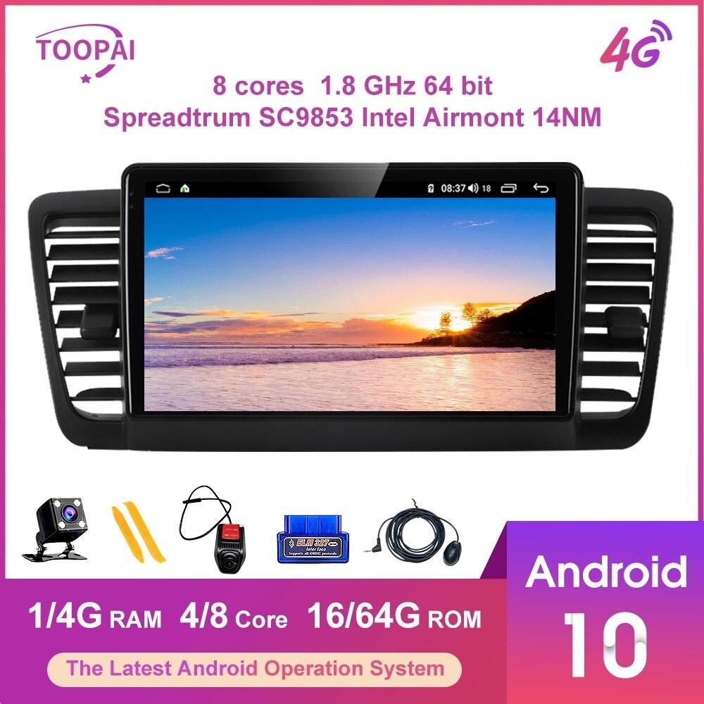 TOOPAI-appareil de tête Intelligent Audio   Android 10, pour Subaru Legacy Outback, 9.66 pouces, autoradio, Navigation GPS, lecteur multimédia, voiture