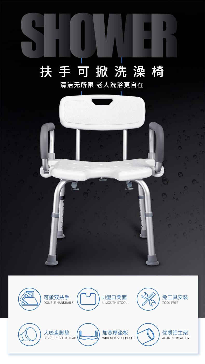 Hotaqi دش كرسي دش مقعد مع adjustbale الألومنيوم سبائك قدم