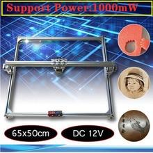 50*65cm Mini 1000MW CNC Machine de gravure Laser 2 axes DC 12V bricolage graveur bureau bois routeur/Cutter/imprimante + Laser