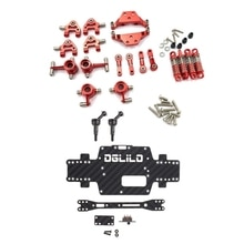 2 комплекта для Wltoys 128 RC автозапчасти 1 набор амортизаторов и 1 набор карбоновых шасси для автомобиля нижняя часть корпуса