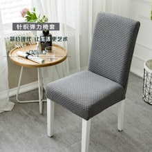 Housse de chaise en Spandex   Couverture de chaise solide, amovible pour mariage, hôtel, fête, housse de sécurité élastique, étui de siège Flexible, rouge et gris