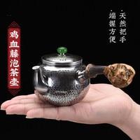 Chicken blood rattan side handle pot pure handmade silver pot 999 sterling silver teapot single pot trumpet alone for tea makin