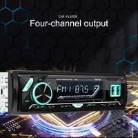 Автомобильный MP3-плеер, плеер с поддержкой Bluetooth, с двумя USB-портами и функцией быстрой зарядки