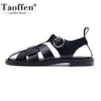 Плетеные кожаные сандалии Посмотреть