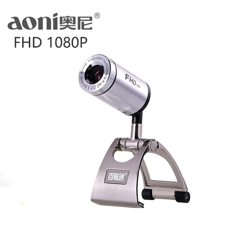 Aoni D881S كاميرا كمبيوتر 1080P HD ماك كمبيوتر محمول فيديو مع محرك الحرة كاميرا ويب التوصيل اللعب