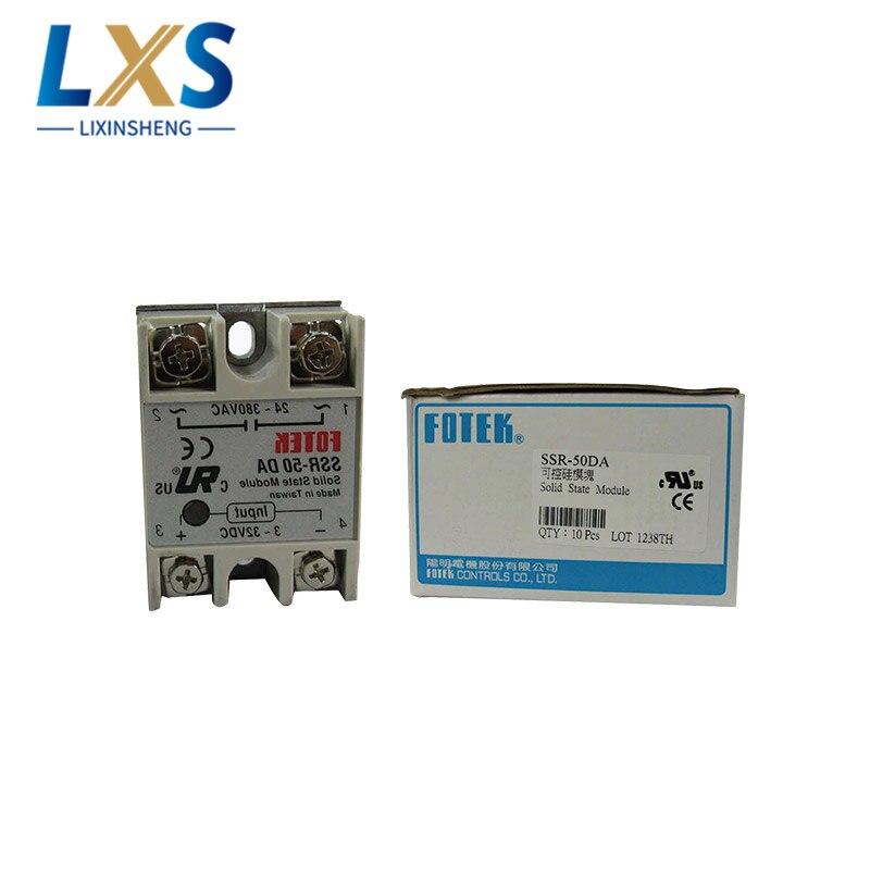 Relé Industrial SSR-50DA 50Amp 3 ~ 32VDC a 24 ~ 380VAC relé de estado sólido de DC-AC monofásico SSR