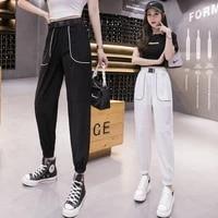 2021 summer new reflective thin harem pants high waist slim quick drying casual sports pants female 881p48