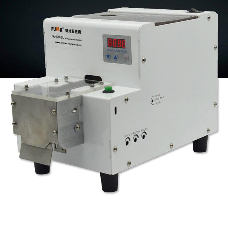 مسامير آلة العد التلقائي آلة الخلط أدوات 110 فولت/220 فولت مع طوقا غاطسة الذاتي التنصت رئيس مستديرة قدرة عالية