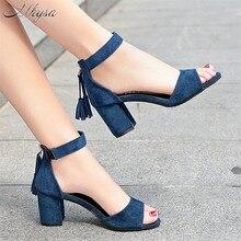¡NOVEDAD DE VERANO 2020! Mhysa, cubierta de multitud de correa hebilla para mujer, sandalias gruesas a la moda con tacón para mujer, zapatos de tacón con correa en el tobillo, zapatos de vestir