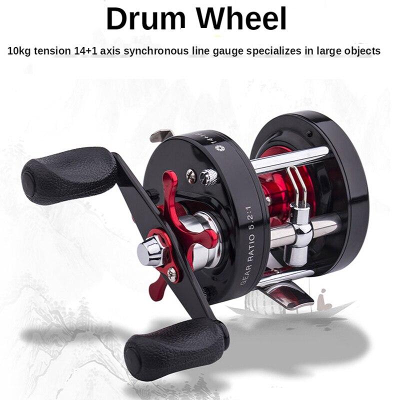 New Metal Drum Fishing Reels 14+1 BB Double Rocker Casting Drum Wheel Trolling Jigging Reel for Saltwater Sea Fishing Reel Pesca enlarge