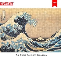 the great wave off kanagawa puzzle 1000 pictures hanging pictures adult entertainment childrens school supplies gifts