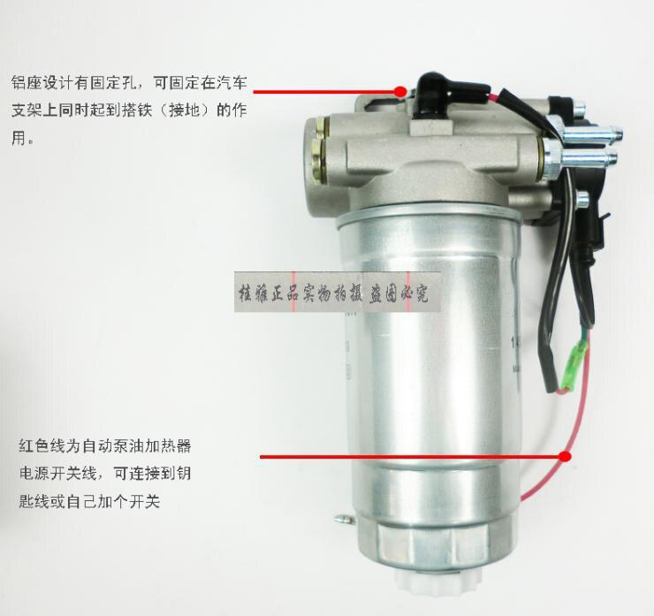 12v24v الديزل سيارة مضخة تلقائية سخان النفط Hanbao مضخة الإلكترونية مناسبة لشاحنة صغيرة خفيفة Haver جيانغ