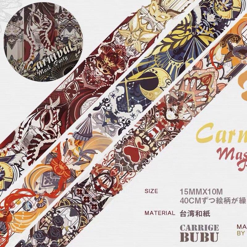 Carnaval máscara fiesta cintas Washi bala diario cinta adhesiva DIY Scrapbooking pegatinas de papel Washi