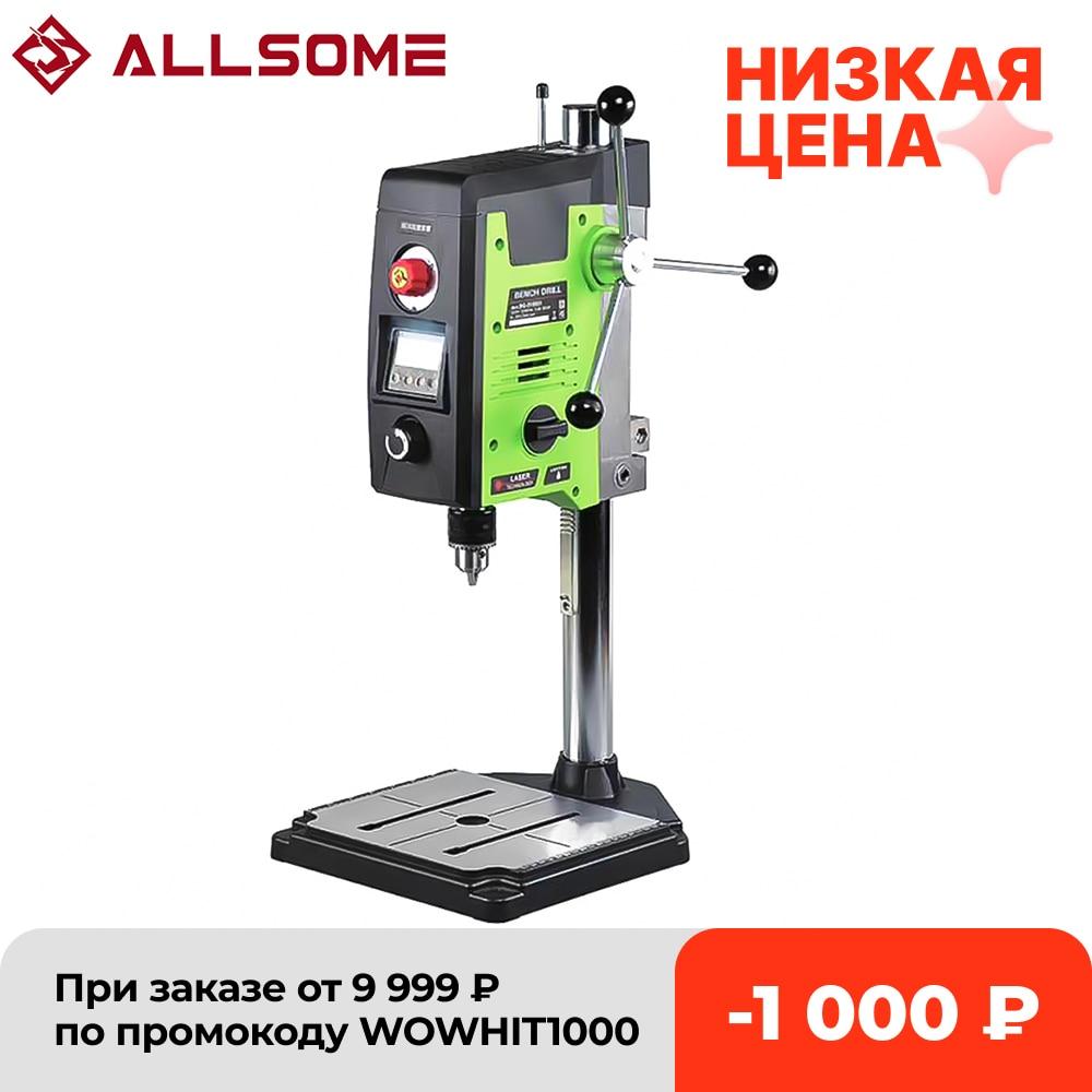 ALLSOME 6-Speed Benchtop Drill Press Drilling Machine