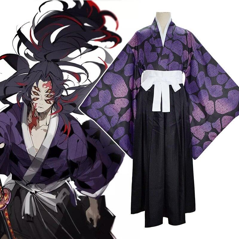 Kokushibou Косплей демона костюм убийцы, униформа для Хэллоуина, карнавала Вечерние