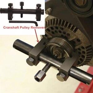 Image 1 - Съемник шкива коленчатого вала, съемник шкива генератора, инструмент для ремонта автомобиля