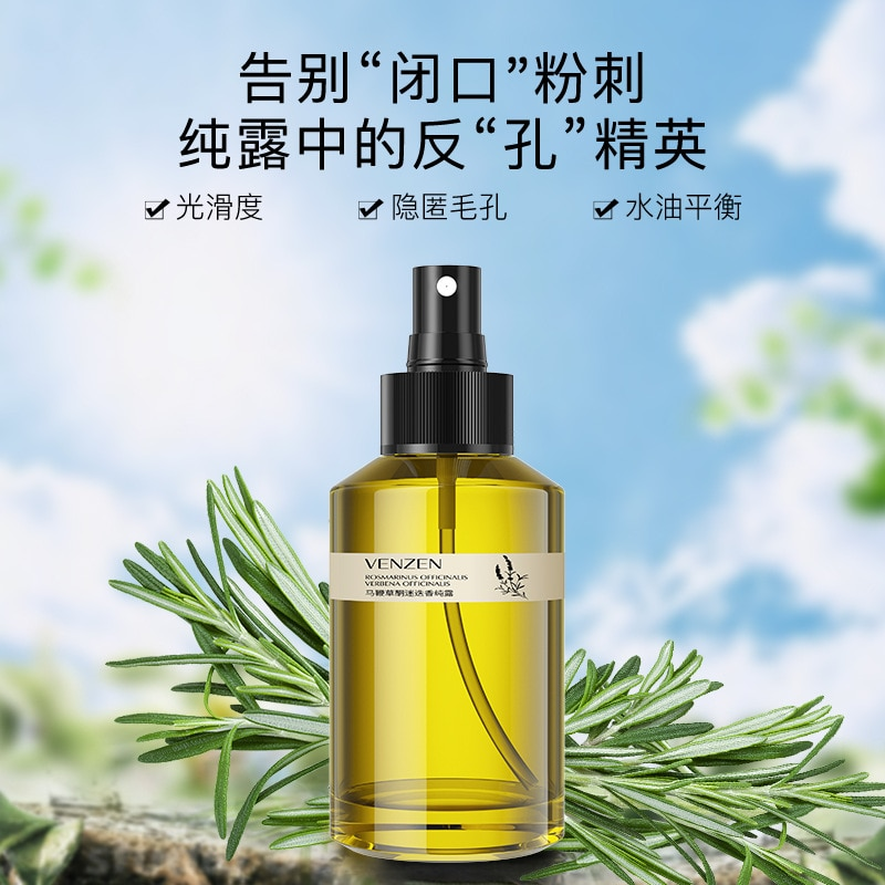 Rosemary closed-mouth acne Distilled pure dew skinfood Oil-control Acne Treatment Unisex face toner oil and acne skin essence