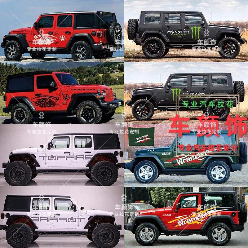 Pegatina de coche para decoración de Jeep Wrangler, pegatinas de coche para vehículos todoterreno modificadas, pegatinas para coches, pegatinas para arañazos, pegatinas de flores para tirar