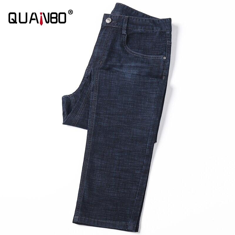 الرجال الأزرق الأسود الأعمال الكلاسيكية جينز غير رسمي الرجال استرخاء صالح جينز منتصف الخصر فضفاض تمتد الدينيم السراويل بنطلون