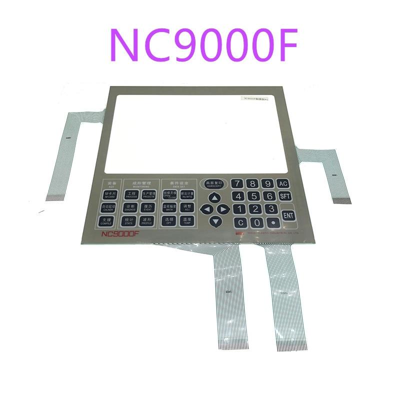 NC9000F جودة اختبار الفيديو يمكن توفيرها ، 1 سنة الضمان ، مستودع الأسهم