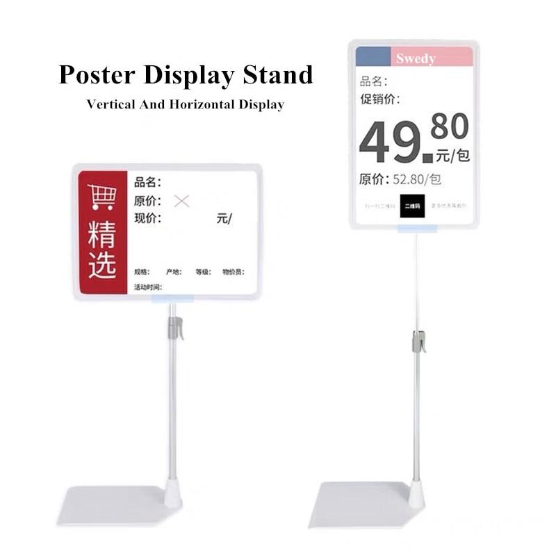 Рекламная подставка А4, подставка для плаката, Регулируемая металлическая подставка для баннеров, стойка для магазина, демонстрационная по...