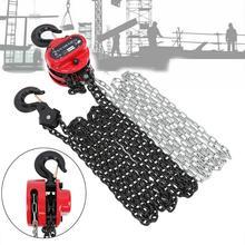 2000KG Double chaîne 3m palan à chaîne bloc robuste attirail moteur poulie de levage