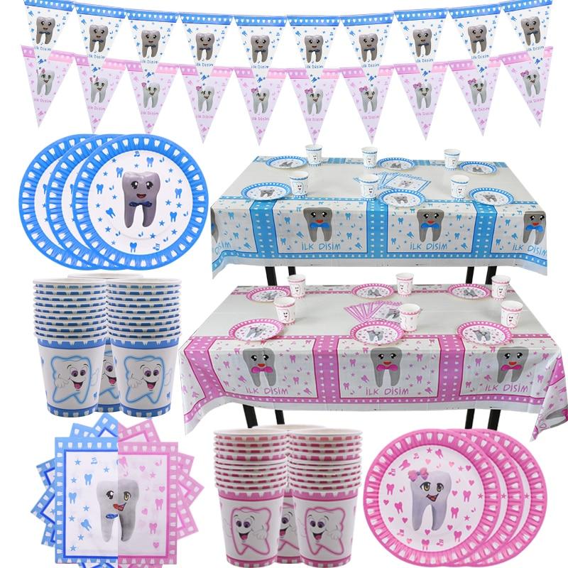 1 conjunto menino/menina meu primeiro dente festa decoração suprimentos louça descartáveis placas de papel copos diy chá de bebê aniversário dente balão