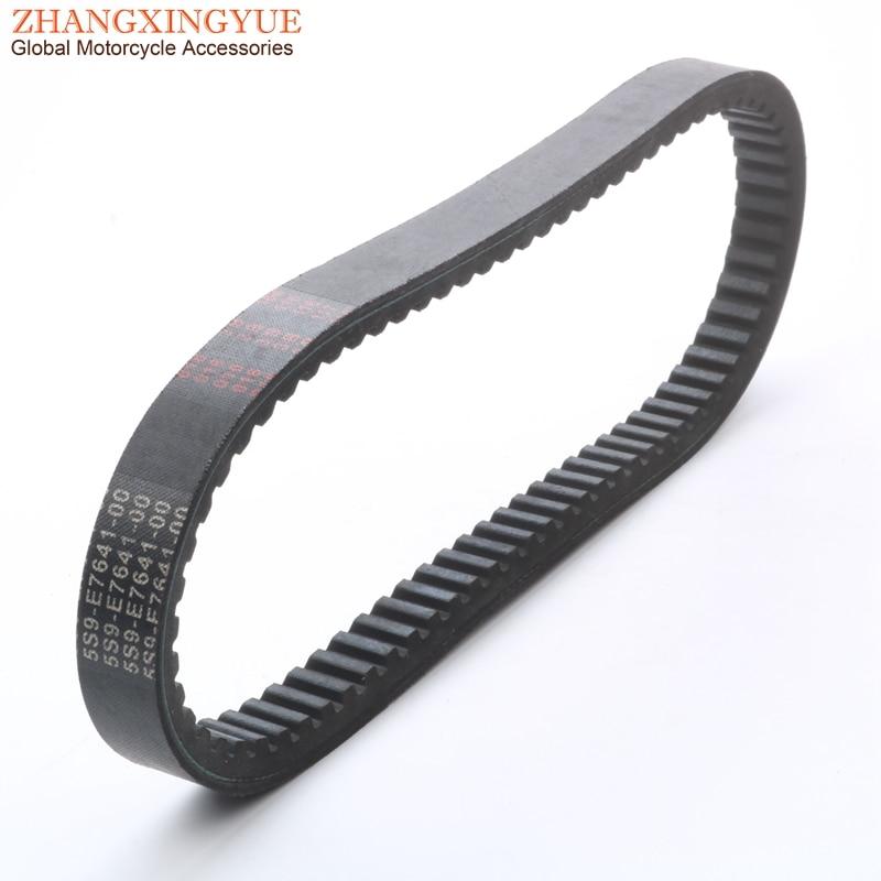 High Quality Drive Belt for Yamaha ZUMA125 YW125 BWS125 ZUMA 125 bws 125 5S9-E7641-00