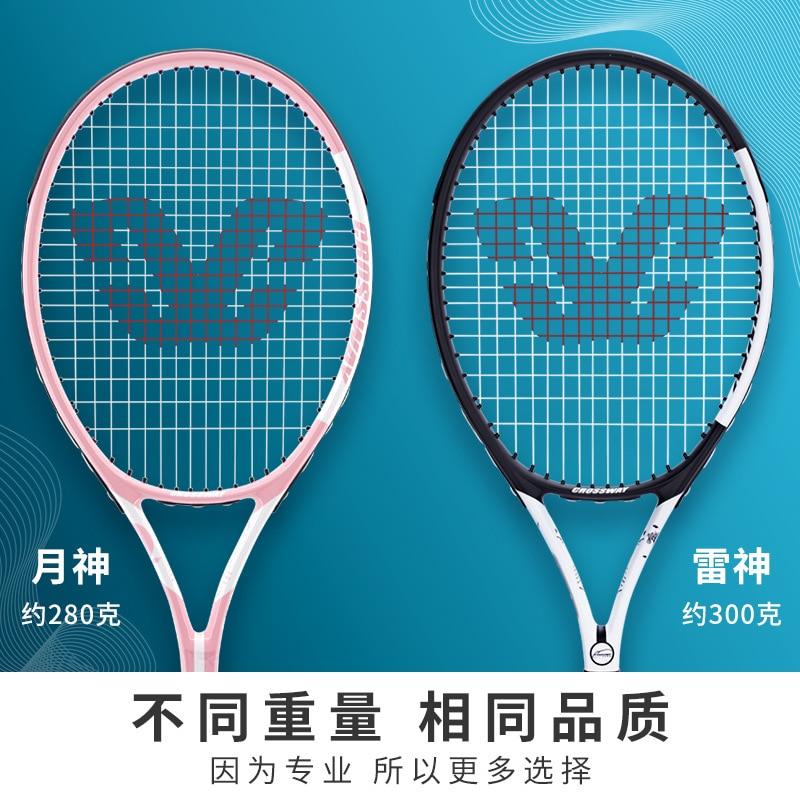 Beginners Teenager Tennis Racket Professional NEW High Quality Tennis Racket Universal Rakiety Do Tenisa Racquet Sports BD50TB
