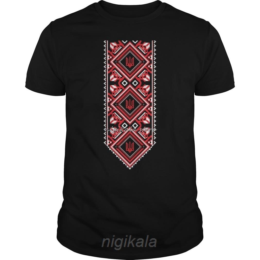 T Shirt Nigikala Men T-Shirt Bioshick  Ukrainian Embroidered Print Vyshyvanka T-Shirt Of Ukraine