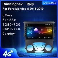 runningnav for ford mondeo 5 2014 2015 2016 2019 android car radio multimedia video player navigation gps