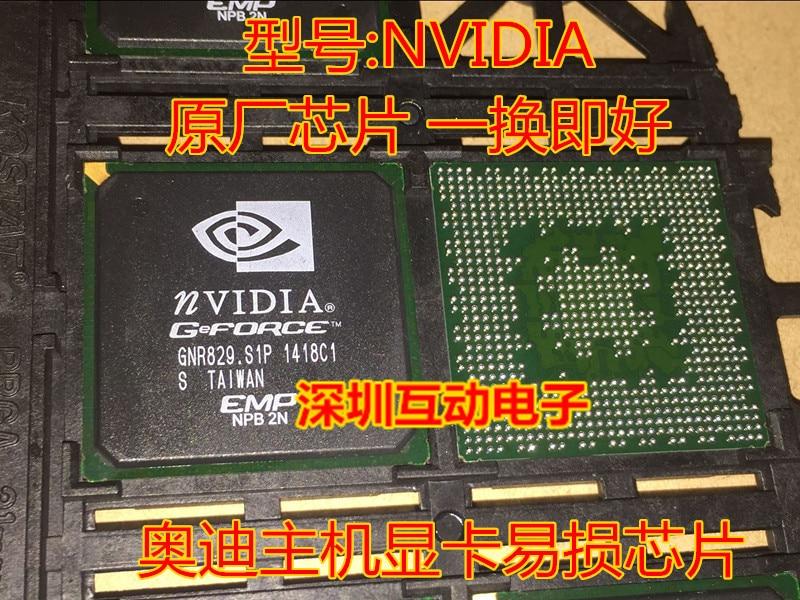 Nvidia geforce emp npba