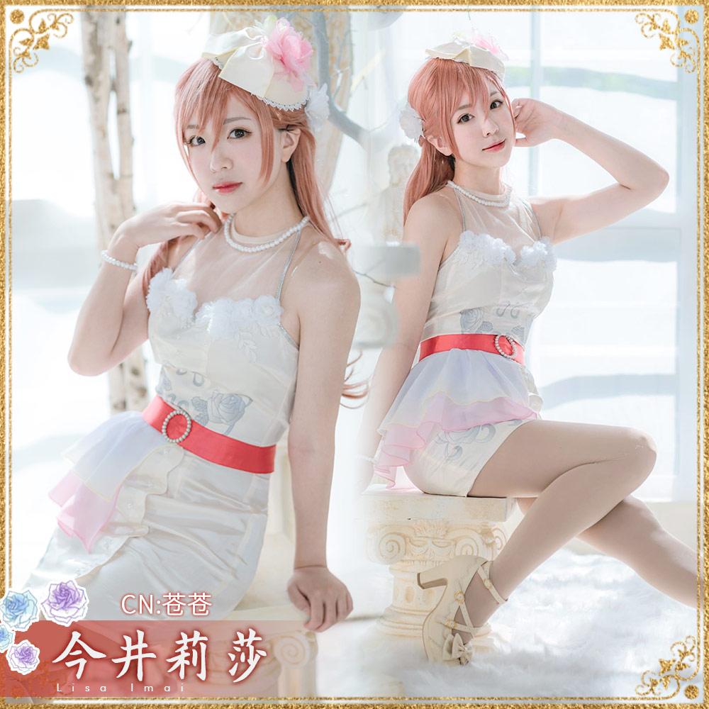 Cosplay fantasia anime bang sonho! Imai lisa roselia vestidos natal halloween frete grátis cg646